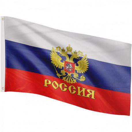 Cm Rusko